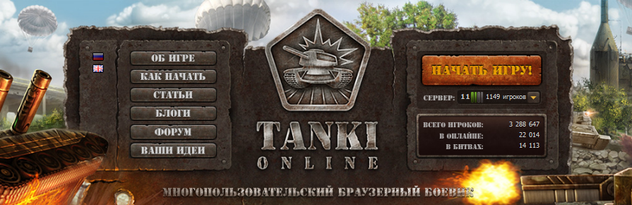 Бесплатный premium танк в war thunder vehicle